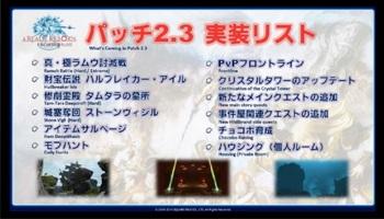 2.3.jpg
